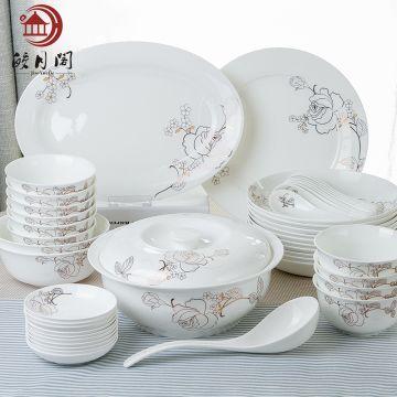 Fine Bone China Dinnerware Set China Fine Bone China Dinnerware Set & Fine Bone China Dinnerware SetColorful Ceramic Dinnerware Set ...