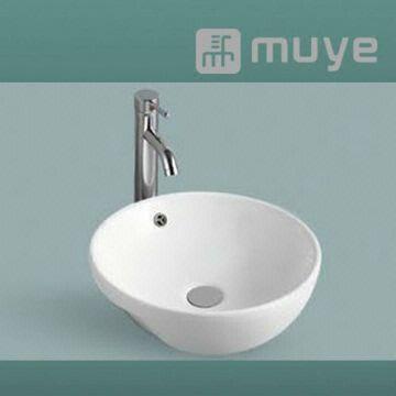 China Small Ceramic Bowl Face Wash Basin MY-5241 -Size:440X440x160mm -Self