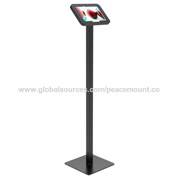 Adjustable android tablet security stand fits 97 to 101 metal china adjustable android tablet security stand fits 97 to 101 metal tablet floor stand tyukafo