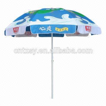 Beach Umbrella Parts China