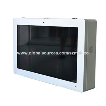 China Bar LCD Monitor from CNC56 Trading Company: ShenZhen