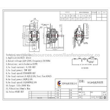 Electric AC Motor high speed motor