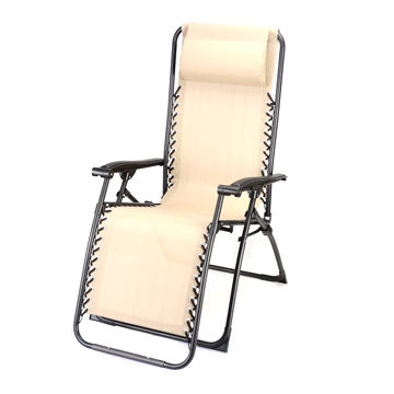 Folding Recliner Chair China Folding Recliner Chair