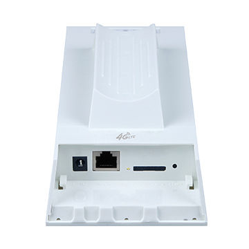 Global Sources: China LANBOWAN 4G LTE Wireless Router