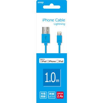 China Mfi Lightning Cable 0.2M