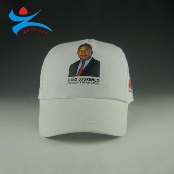 54c66d01ff55 China white cap from Yangjiang Manufacturer: Yangxi Xiangguang ...