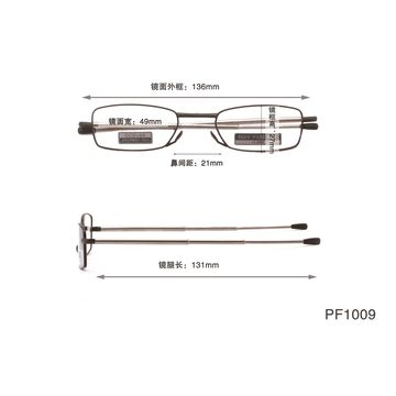 35a5fa191fa China Colorful Frame Classical Reading Glasses from Yingtan ...