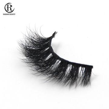 aac90ae7ecf China Mink Eyelash from Qingdao Wholesaler: Qingdao Radiance Beauty ...