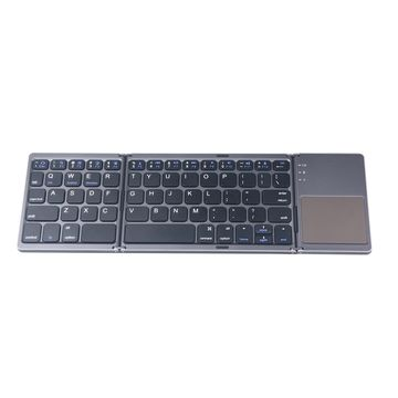 China Rechargeable Bluetooth foldable keyboard with touchpad for tablet and phone