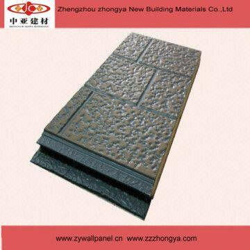 Fireproof decorative insulation wall panel