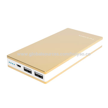 e7f6ea0f23efb1 ... China DC216 cheapest power bank online battery starter charger mini  power bank ...