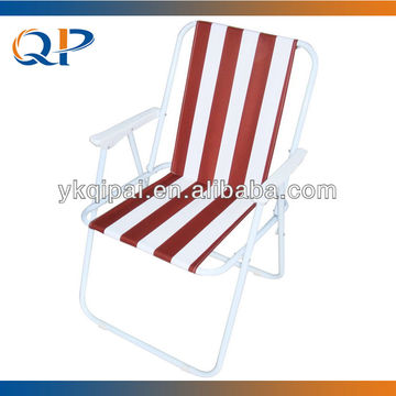China Beach Chair Target Spring