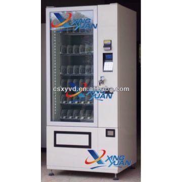 products categories \u003e medicine vending machine capsule vendingchina products categories \u0026gt; medicine vending machine capsule vending machine