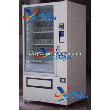 products categories \u003e combo vending machine cold drinks vendingchina products categories \u0026gt; combo vending machine cold drinks vending machine xy dl