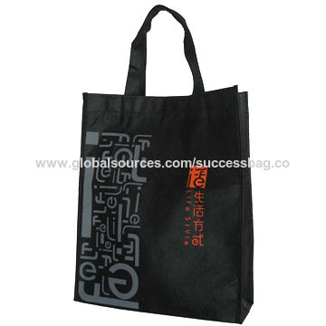 China Nonwoven Promotional Bag Eco Friendly Shopping Bag From