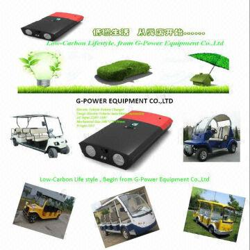 China 72v 30a Ev Auto Electric Vehicle Battery Charger Forklift