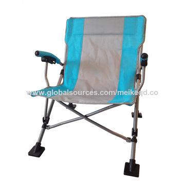 China Beach chair