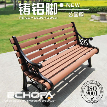 China Very Price Lounge Chair Garden Flower Benches Cast Iron Feet Bench Solid Wood