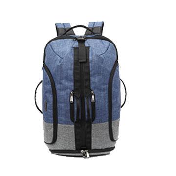 China Smart Travel Backpack Sport Bag with Shoes Pocket.Big Capacity ... 84678eb9b5e03