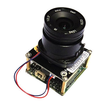 Full-HD CCTV IP Camera Module or PCB Main Board Hisilicon