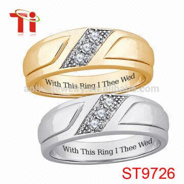 china indian wedding ring designsamerican indian wedding rings delivery time 20 days moq 300 - Indian Wedding Rings