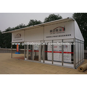 China Special Half-dome Advertising Canopy Marquee Tent for Outdoor Promotion Trade Show or  sc 1 st  Global Sources & Special Half-dome Advertising Canopy Marquee Tent for Outdoor ...