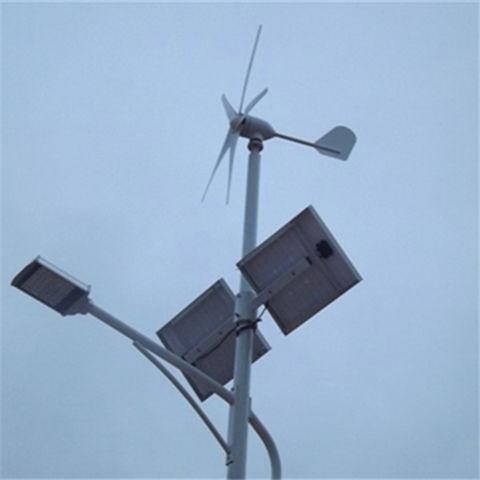 China 400W NE-M small wind turbine from Wuxi Trading Company