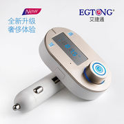 China Top 3 China Bluetooth Speaker, MP3 Player, Car Charger