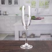 China 205mL Fashionable Champagne Cup, Wholesale