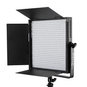 China Dimmable Photographic Lights with Remote Controlling HL-756S/D-78W