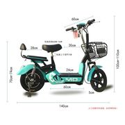 China 14-inch Electric Bicycle, 350W Brushless Gearless Motor Electric Bike/Adults Electric Moped Scooter