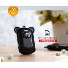 China Jnn Q6 Mini Professional Voice Recorder Mini Hd Remote Noise