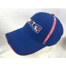 09a41d86570 China Five Panels Emrodidery Sports Cap with Special Visor on Global ...