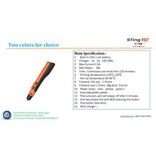 China Lion battery 3d pen on Global Sources