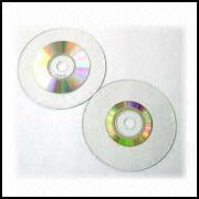 Blank CD-R from Hong Kong SAR