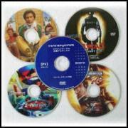 DVD-5 Replication Service from Hong Kong SAR