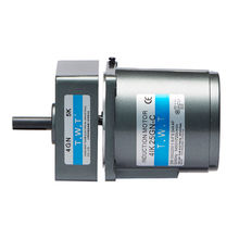 Small AC Induction Motor with Worm Gear Reducer Gear Box, Single Phase 110V, 220V, 6-12W