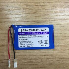 3.7V 650mAh Li-ion Battery Pack from China (mainland)
