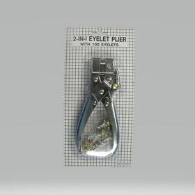Eyelet Pliers Manufacturer