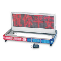 LED Display Board from China (mainland)