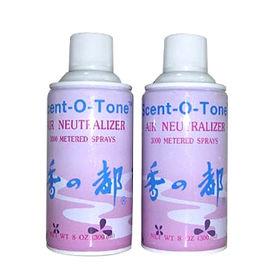Spray Fragrance Can from Taiwan