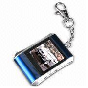 1.5-inch Keychain Digital Photo Frame from China (mainland)