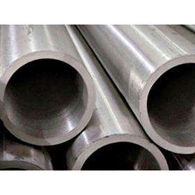 Seamless Aluminum Tubes from China (mainland)