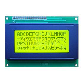 LCD Display from China (mainland)