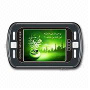 Flash Portable Media Player with JPEG Photo Browsing and