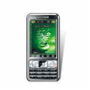 Mobile Phone with Digital Holy Quran Audio and Text | Global