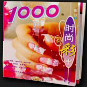 Wholesale Perfect false nail art tips design book 1000 design, Perfect false nail art tips design book 1000 design Wholesalers