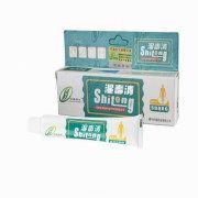 Wholesale Eczema treatment Ointment cream, Eczema treatment Ointment cream Wholesalers