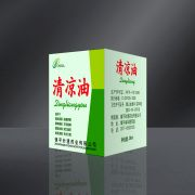 Wholesale Cooling Ointment refrigerant essential balm, Cooling Ointment refrigerant essential balm Wholesalers