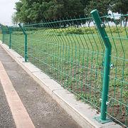 China Fence